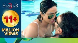 Download lagu Jackie Shroff in his private pool Sarkar 3 MP3