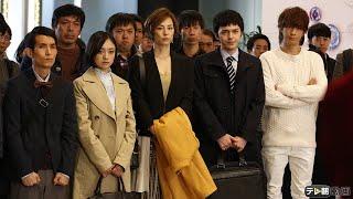 代表・相田栞(東ちづる)が中心となり、会員を相手に婚活詐欺を繰り返...