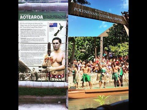 TONGAN CULTURAL SHOW | POLYNESIAN CULTURE CENTER | HONOLULU | HAWAII | USA