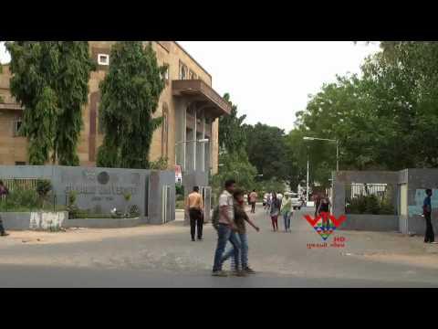 WHEN THE UNIVERSITY BECOME DIGITAL, AHMEDABAD  - VTV