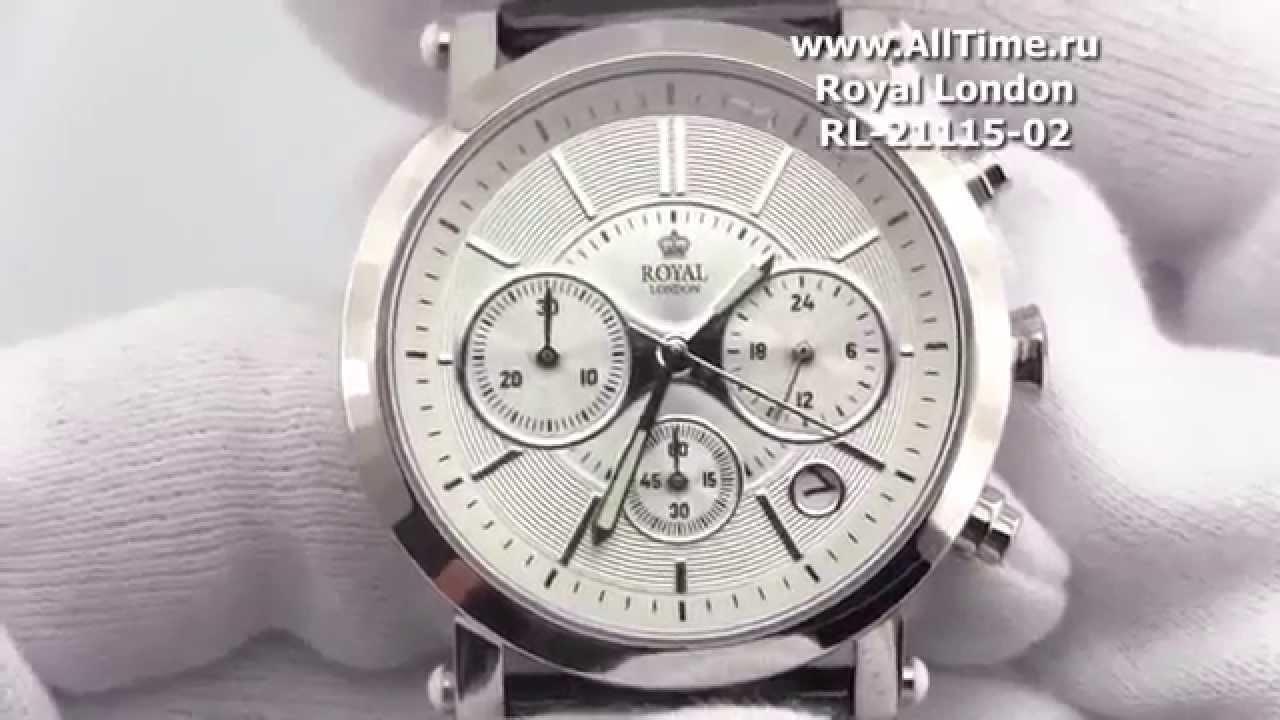 Женские часы Royal London RL-21199-04 Мужские часы Wenger 01.0851.122