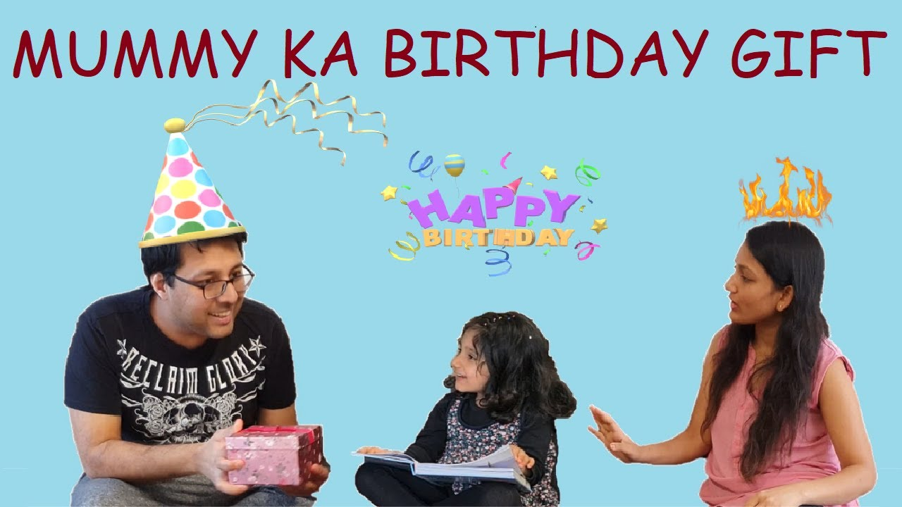MUMMY KA BIRTHDAY GIFT | Birthday Special Short Movie | Family Comedy | Moral Story | #FamilyFunShow