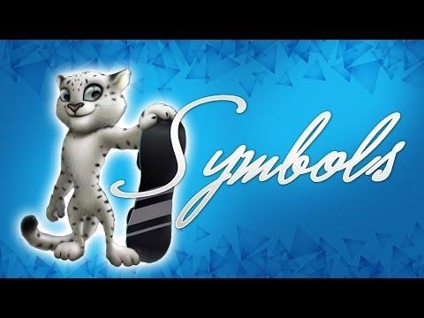 Олимпийские символы Сочи (Symbols)