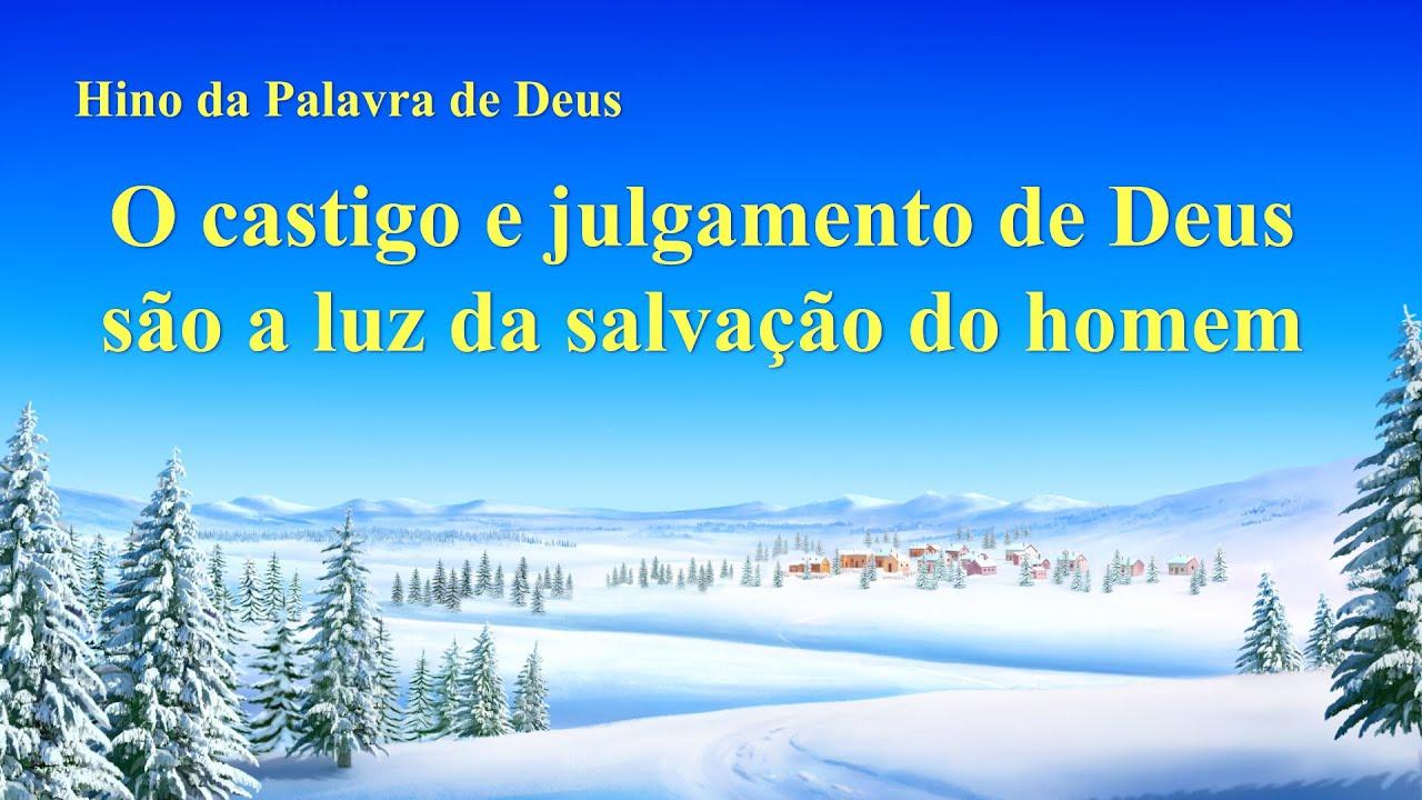 """Música gospel em português """"O castigo e julgamento de Deus são a luz da salvação do homem"""""""