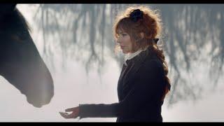 Mylene Farmer - Je Te Dis Tout