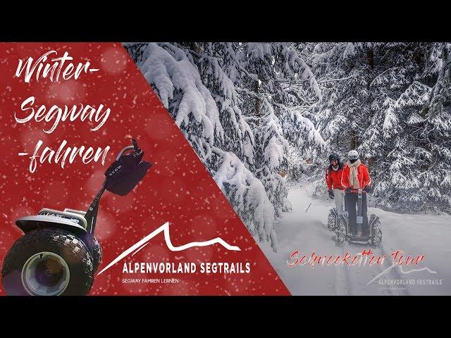 Segway Schnee Touren  - Auftakt 2019