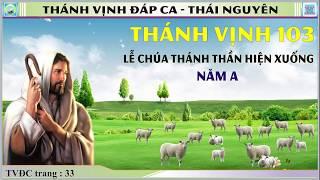 Thánh Vịnh 103 Thái Nguyên - Lễ Chúa Thánh Thần Hiện Xuống - Năm A
