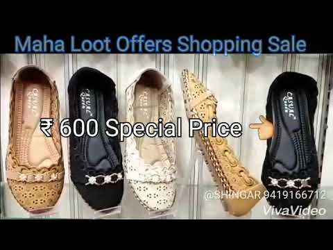 jammu-shoe-shop-shingar-chappal-palace®-👉-₹-600-special-price-ends-in-less-than👈-👉🏻new-available