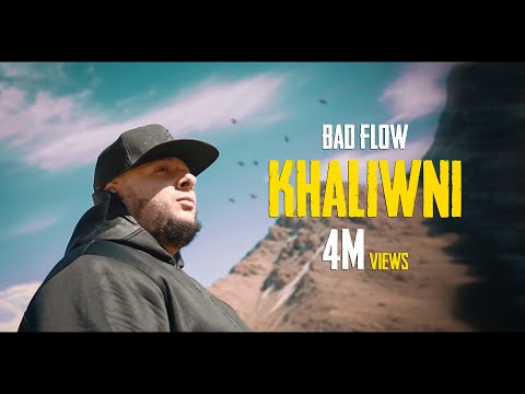 Bad Flow -  Khaliwni (Official Video) |  بادفلو - خلوني