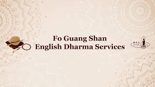 15-minute English Chanting with Heart Sutra - FGS English Dharma Services