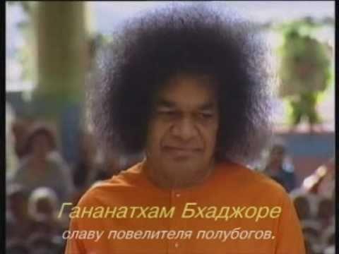 SAI BABA ::