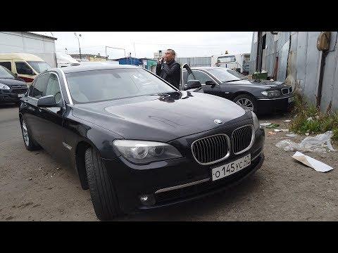 V8 BMW 750LI