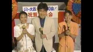 説明 1993年放送。今ならセクハラになるであろう新人女子アナへのド...