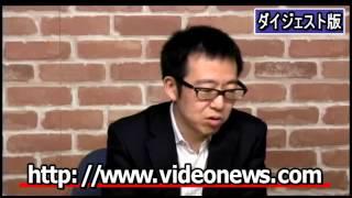 高橋洋一 VS 増田寛也 激論アベノミクスと消費税!2回も間違ったら日本は確実に沈没する!