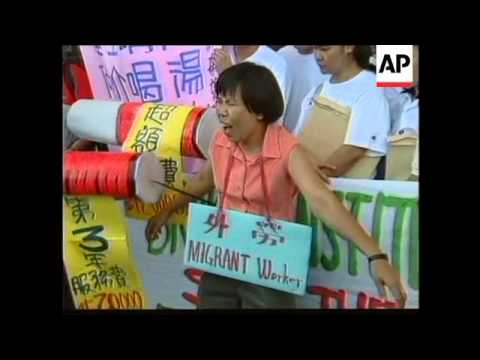TAIWAN: FOREIGN WORKERS PROTEST AGAINST EMPLOYMENT AGENCIES