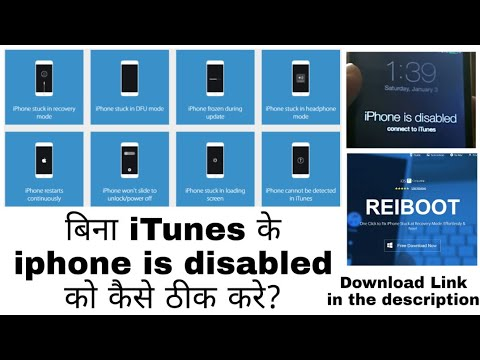 how to unlock iphone passcode with itunes how to unlock passcode iphone 5s 6 6s 7 7plus without 9270