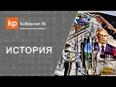 Убермаргинал — Национал-космополитизмиз YouTube · Длительность: 3 мин57 с