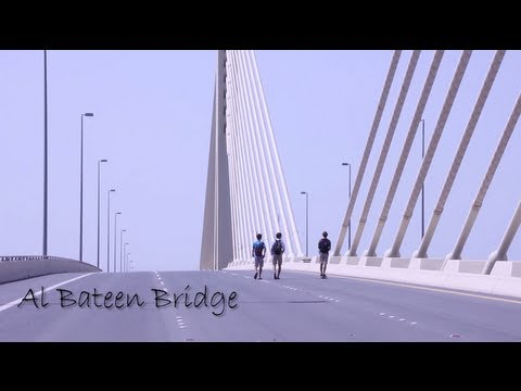 Al Bateen Bridge
