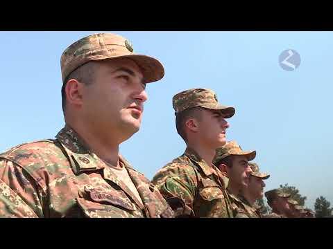 Новости Армении и Арцаха/Итоги дня/ 8 июня 2021