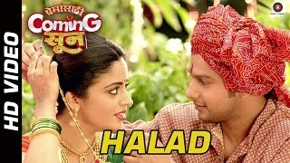 Halad Official Video | Premasathi Coming Suun | Sayali Pankaj | Adinath Kothare & Neha Pendse