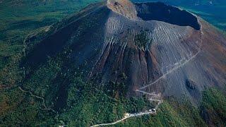 Вулканы Discovery