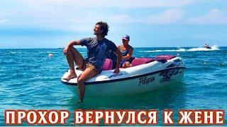 Прохор Шаляпин с бывшей женой отдыхает в Сочи
