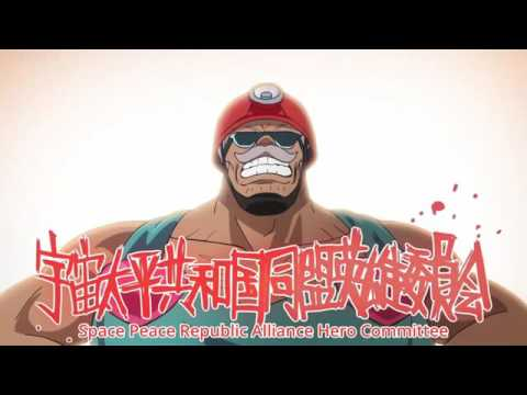 To Be Hero Episode 1 Episode 1