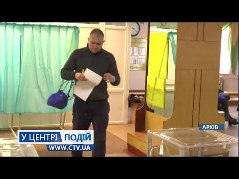 Телеканал C-TV: Чи діятиме ДІЯ на виборах?