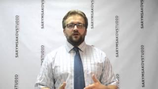 Менеджер по продаже фитнес услуг часть 3