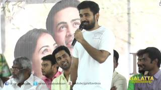 Vijay Antony's request to Krish