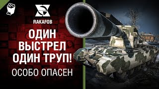 видео Защитники башен, вам в наш ТОП!