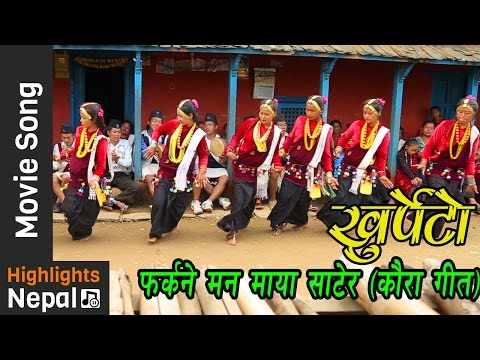 Farkane Man Maya Satera - Nepali Magar Feature Film KHURPETO Kaura Song