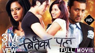 New Nepali Full Movie | BITEKA PAL | Keki Adhikari, Baboo Bogati, Abinash Gurung with Eng Subtitle