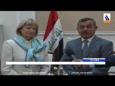 Baroness Nicholson & H.E. Dr Mahdi Al Alak give joint interview for Iraqi Media Network