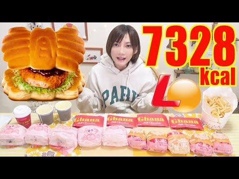 【MUKBANG】 [Lotteria] Creamy Croquettes Burger & Cheese Sauce Crab Cream Croquettes Burger[7328kcal]
