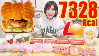 【MUKBANG】 [Lotteria] Creamy Croquettes Burger & Cheese Sauce Crab Cream Croquettes Burger[7328kcal]