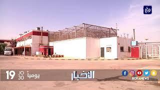 إدانة رجل أمن في وفاة شاب أثناء التحقيق معه في إربد - (18-10-2017)