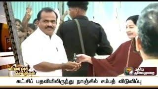 Admk Deputy Secretary of Propaganda Nanjil Sampath Released from the Post