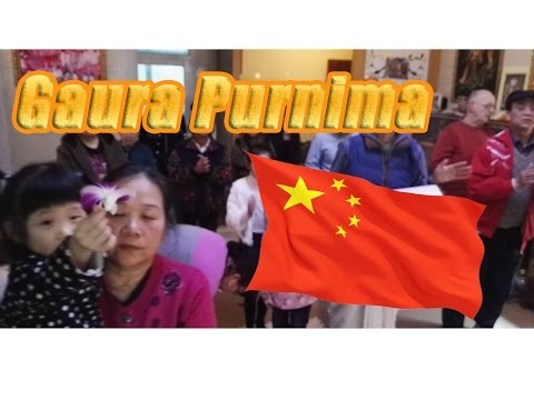 Gaura Purnima - China 2017