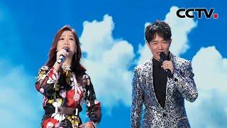 [端午道安康]歌曲《经典串烧》 演唱:凤凰传奇| CCTV综艺