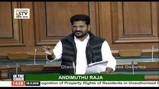 Anumula Revanth Reddy's Remarks on the National Capital Territory Bill, 2019