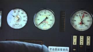 近鉄9820系(シリーズ21)の速度計を見る