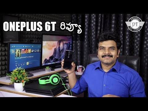 Oneplus 6T Review With Pros & Cons ll in telugu ll