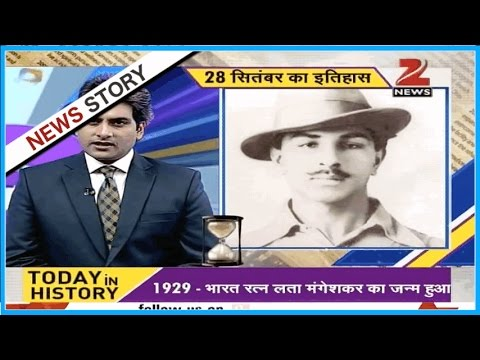 DNA: Today in History, 28th September, 2016