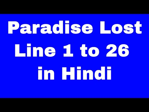 Paradise Lost by John Milton Line 1 to 26 in Hindi fot Lt Grade UPPSC.