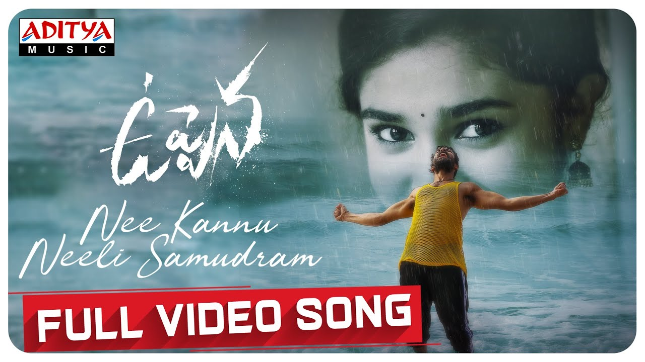 Download #Uppena -Nee Kannu Neeli Samudram Full Video | PanjaVaisshnavTej, Krithi Shetty |VijaySethupathi|DSP