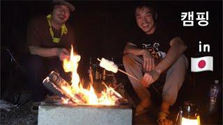 일본아저씨의 캠핑‼️[먹방] Japanese Campi…