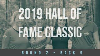 2019 Hall of Fame Classic • FPO • R2B9 • Paige Pierce • Sarah Hokom • Jessica Weese • Elaine King