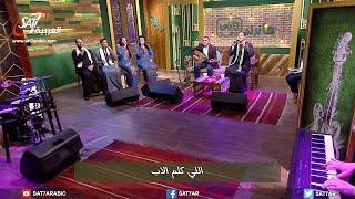 هانرنم تاني - أبانا الذي - المرنم صموئيل فاروق + المرنم سعيد رمضان + فريق ربابة - 12 مايو 2020