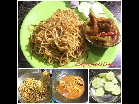 My Friday Dinner | Indo-Chinese Dish | Indian Daily Routine | Bengali Family - Bengali Blog # 11